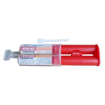 耐特 高强度透明AB胶,NTDA5 ,34ml/套