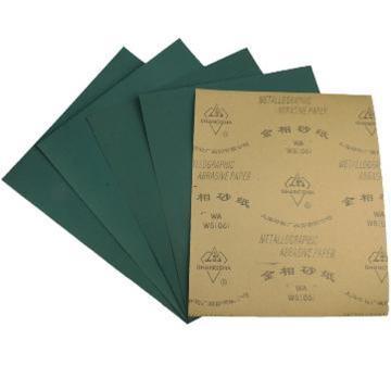 上砂金相砂纸,W70,100张/包,230*280mm
