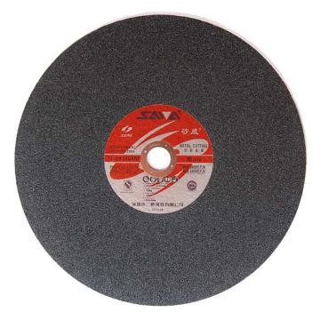 砂威 树脂砂轮切割片,400×2.8×32mm(25片/箱 按照25的倍数下单)
