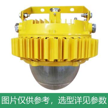耀嵘照明 LED防爆平台灯,100W,白光,YR-FB319-W100,含U型支架,单位:个