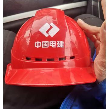 (仅限陕西镇安地区)安全帽,均码、支持印字