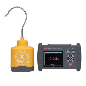 征能 无线高压电压表(高压验电器),ES9070