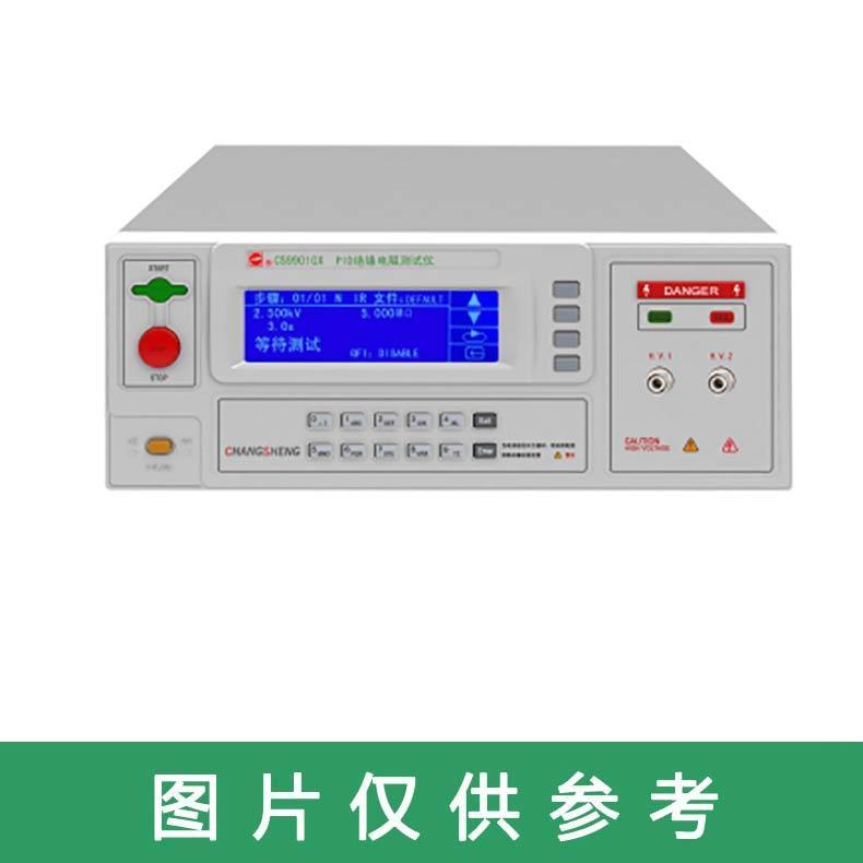 长盛 湿漏电流测试仪,CS9901GX