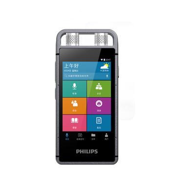 飞利浦会议录音笔,VTR9000 16G 会议录音笔 终身免费语音转文本 智能APP 声纹感应 录写同步
