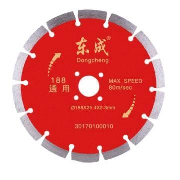 东成 通用型金刚石切割片,Φ188×25.4×2.3mm,188通用型,30170100010