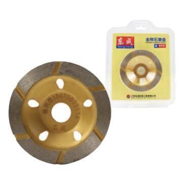 东成金刚石磨盘,用于4寸角磨机,锋利型 80×16mm,30171900003