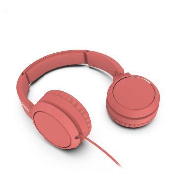 飞利浦电脑耳机,H4105红 有线头戴式游戏竞技吃鸡线控带麦耳机 清晰音效强劲低音 舒适贴耳