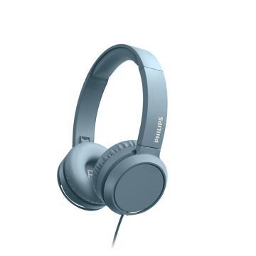 飞利浦电脑耳机,H4105蓝 有线头戴式游戏竞技吃鸡线控带麦耳机 清晰音效强劲低音 舒适贴耳