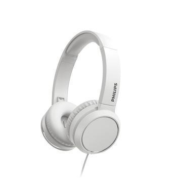 飞利浦电脑耳机,H4105白 有线头戴式游戏竞技吃鸡线控带麦耳机 清晰音效强劲低音 舒适贴耳