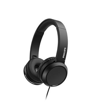 飞利浦电脑耳机,H4105黑 有线头戴式游戏竞技吃鸡线控带麦耳机 清晰音效强劲低音 舒适贴耳