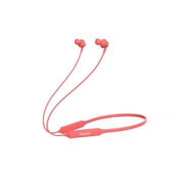 飞利浦蓝牙耳机,TAN3235RD 运动颈挂式蓝牙耳机 脖式无线运动跑步音乐耳塞苹果华为安卓通用 红色
