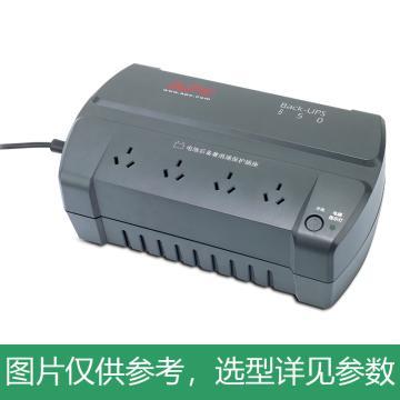 APC UPS不间断电源,BK650-CH,内置蓄电池