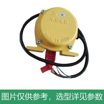 华强 双向拉绳开关(铝压铸),HQLB-631736/A