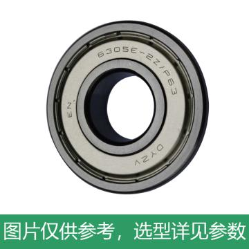 大冶轴 深沟球轴承,6305E-2Z/P63,托辊用,一箱起订,96个/箱