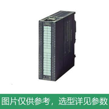 西门子SIEMENS 数字量输入输出模块,6ES7322-1BH01-0AA0