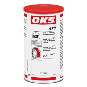 OKS 白色万能高性能润滑脂,OKS 470,1kg/罐