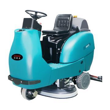 洁德美驾驶式电瓶洗地机(免维护),900B