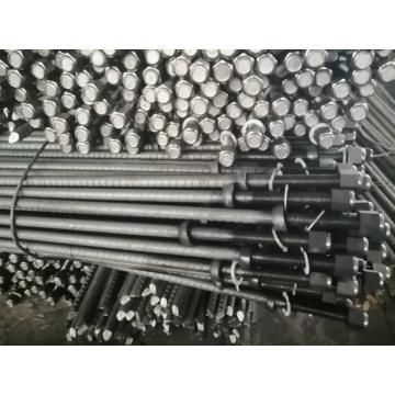 中富 左旋锚杆,托盘(150×150×12)、球垫、垫圈,MSGLW-500/φ22×2400,煤安证MEF190408