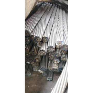 春鹏 锚索, SKP22-1860(1×19),φ21.6×7300mm,煤安证MEF160104
