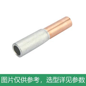 凤凰 GTL铜铝连接管,GTL-70mm²,10个/包