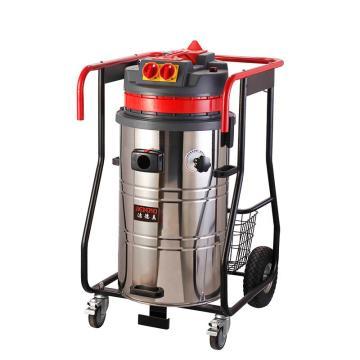 洁德美三马达干湿两用吸尘器,GV-3678VIP80L 3600w