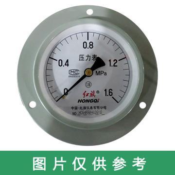 红旗 压力表,Y-100ZT 碳钢+铜 轴向带边 M20×1.5 0~1.0MPa