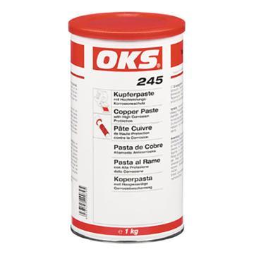 OKS 防腐铜膏,OKS 245,1kg/罐