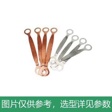 佳鑫铜业 静电跨接线,O型Φ30长200mm