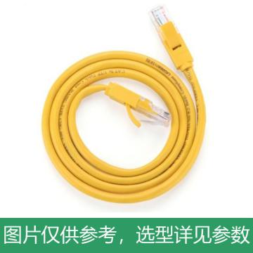 绿联UGREEN 超五类网线,NW103-11230 黄色 1米