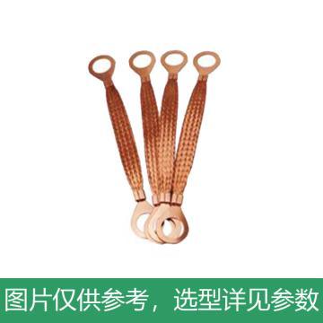 佳鑫铜业 静电跨接线,O型Φ20长150mm