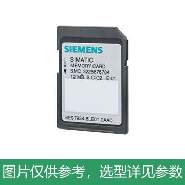 西门子SIEMENS 存储卡,6ES7954-8LC03-0AA0