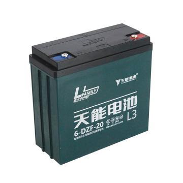 天能 蓄电池,12V 20Ah,型号:6-DZF-20