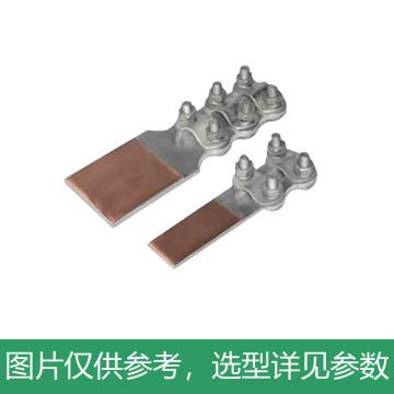固力发 铜铝设备线夹,SLG-3