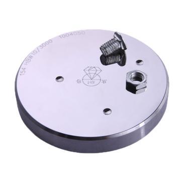 钻石 标准布氏硬度块,250-350HBW10-3000 φ90×φ12×16mm,带中国计量科学研究院检定或校准证书