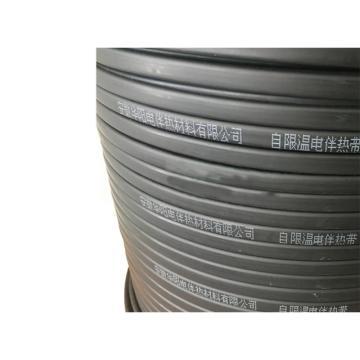 华阳 自限式电伴热带,ZRDXW-J-8 50米一卷,仅限民用场合使用,单根使用长度,最长20米