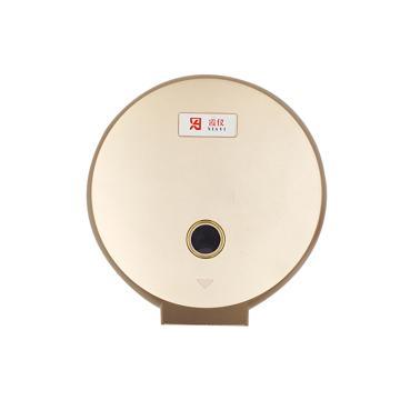 霞仪 大卷纸纸盒 金色 XY-003 单位:个