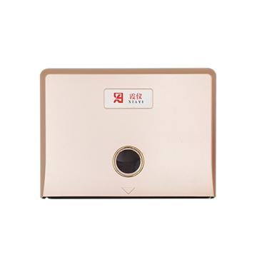 霞仪 擦手纸盒 金色 XY-004 单位:个
