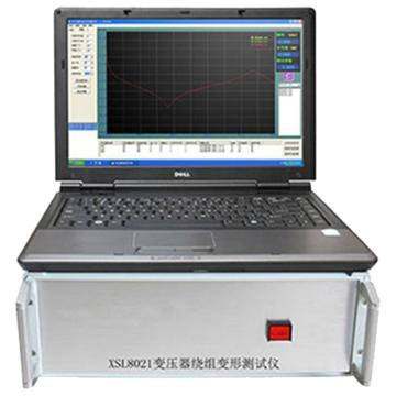 新胜利/newvictor 变压器绕组变形测试仪,XSL8021
