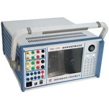新胜利/newvictor 继电保护测试仪,XSL1010