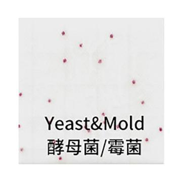 北京陆桥 微生物测试片 酵母菌/霉菌(25只/袋) C2-5838-33