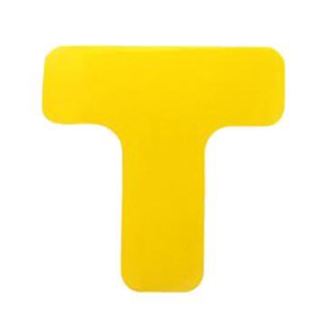 安赛瑞 重载型5S管理地贴-T型,高强度PVC,厚2mm,黄色,50×150×150mm,15821,10个/包
