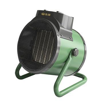 先锋 PTC速热恒温暖风机,SFP3-19A,30W/2000W/3000W,220V,智能恒温,过热保护