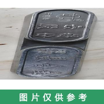 玖域 锡基合金,ZCHSNSB11-6