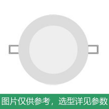 欧司朗 朗德万斯 LED星皓筒灯,3.5寸 中性光 5.5W/840,色温4000K 开孔90-100mm,单位:个