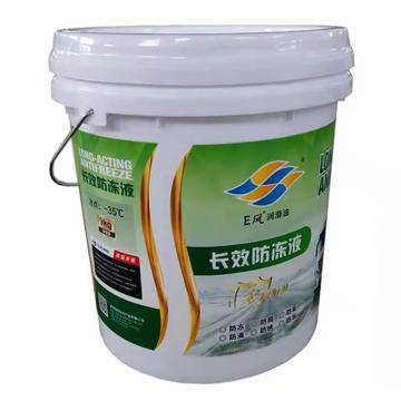 E风 防冻液,-35℃,9kg/桶