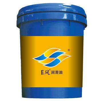 E风 导轨油,68#,16kg/桶