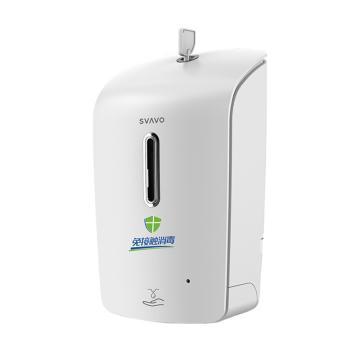 瑞沃 感应皂液器,PL-151056 1000ML 壁挂式可免打孔 泡沫款 白色 单位:个
