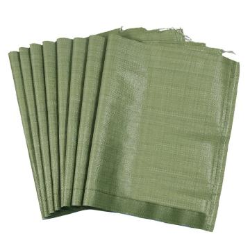 安赛瑞 编织袋(50条装)绿色,80×110cm(包),39862