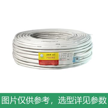 起帆 聚氯乙烯护套软线,RVV-3*4mm²白色,100米/卷