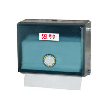 霞仪 擦手纸盒 蓝色 XY-006 单位:个